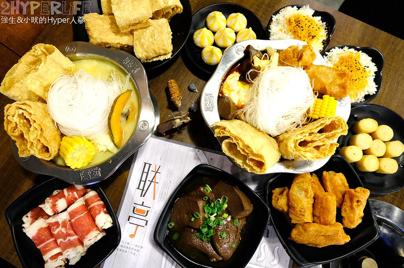 联亭泡菜鍋-精誠店餐點 (7)