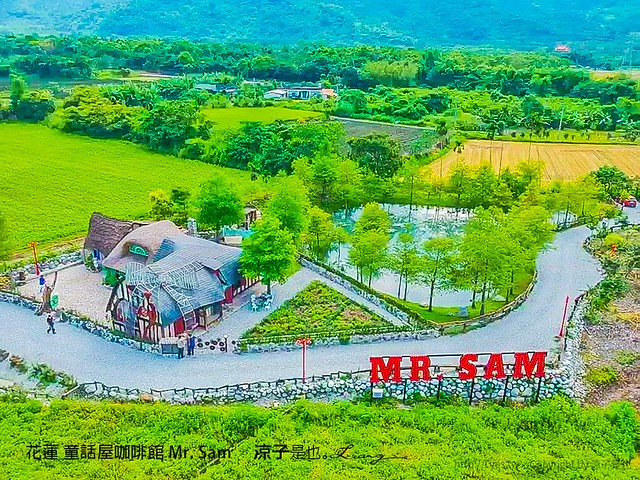 花蓮 童話屋咖啡館 Mr. Sam 50