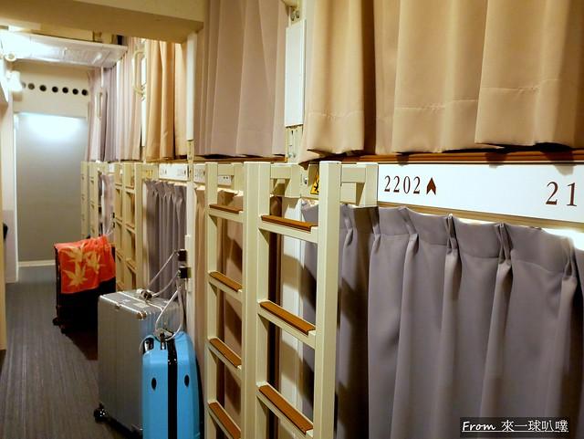 ENAKA 淺草中央青年旅館10