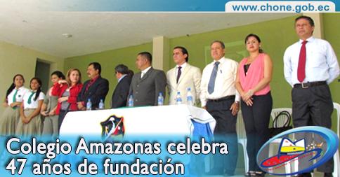 Colegio Amazonas celebra 47 años de fundación