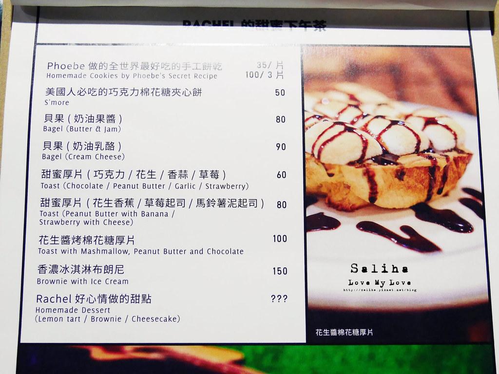 台北捷運公館台電大樓站附近中央公園咖啡館菜單價位menu訂位 (3)