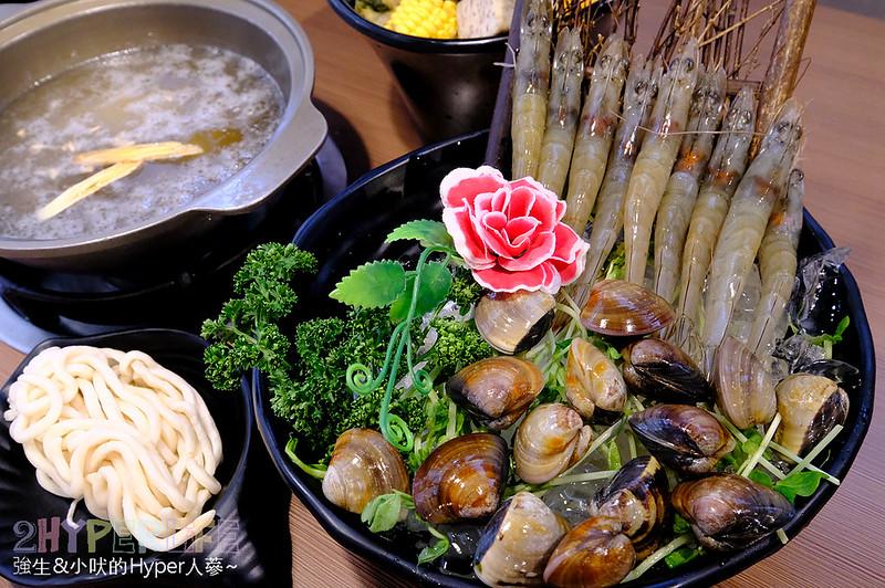 天物成鍋 (9)