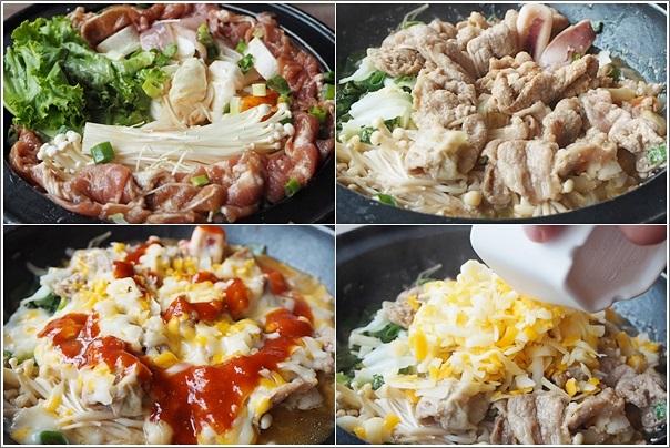 劉震川日韓大食館 (3)