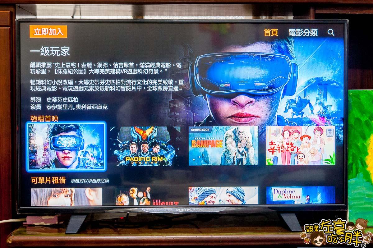 鴻海便當4K電視盒-20