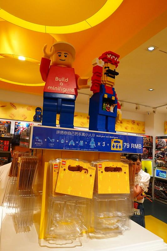 LEGO Certified Store Shanghai (Nanjing Road)