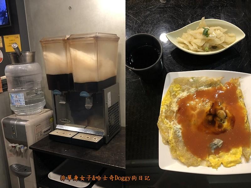 花蓮半日遊3-27正品04