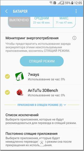 SamsungJ5_032