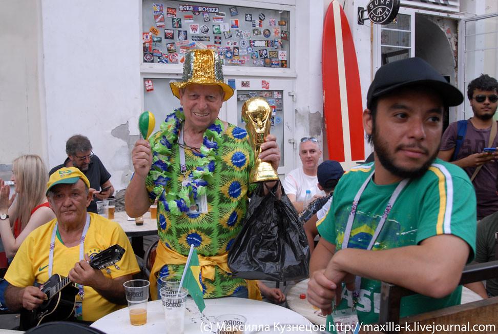 Brazilian folks
