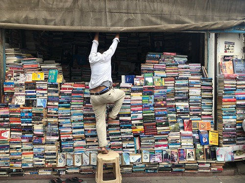 City Landmark - Anil Book Corner, Connaught Place