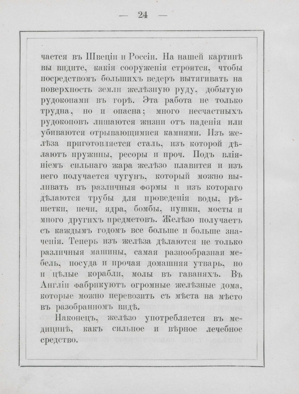 pdf (27)
