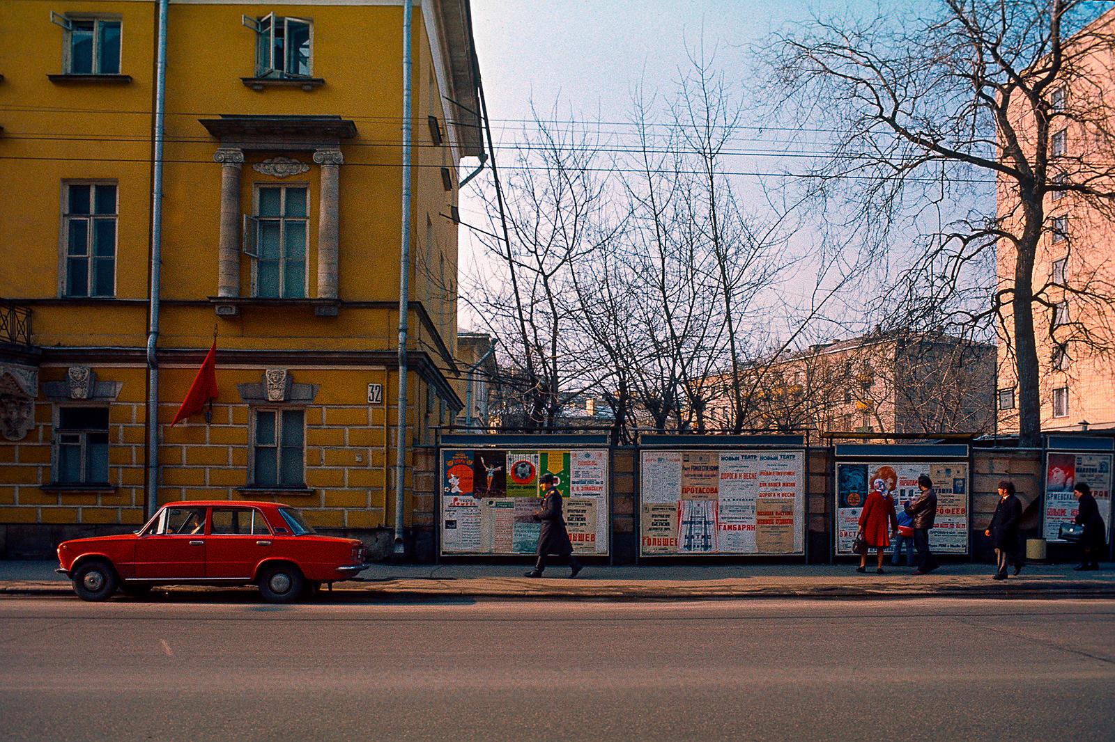 Кропоткинская улица