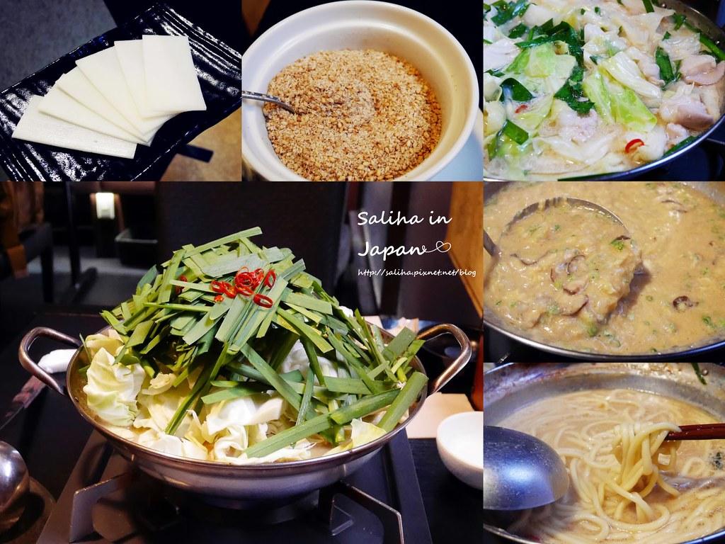 日本九州福岡天神美食笑樂牛腸鍋 (30)