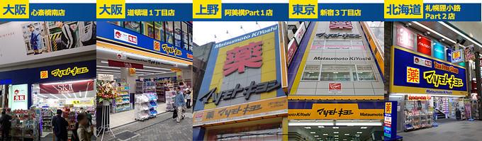 stores_v3