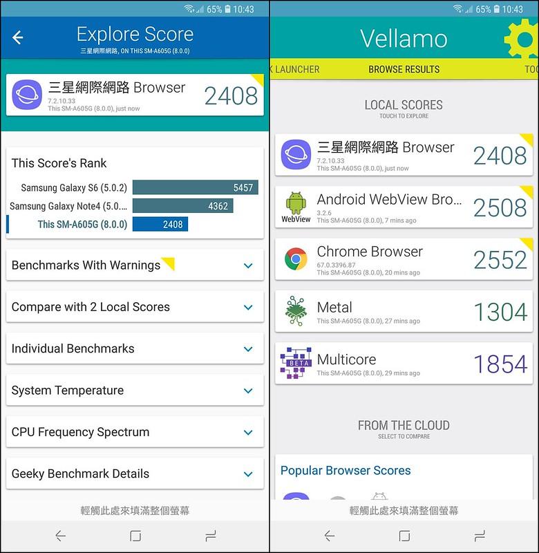 Screenshot_20180627-104351_Vellamo-side