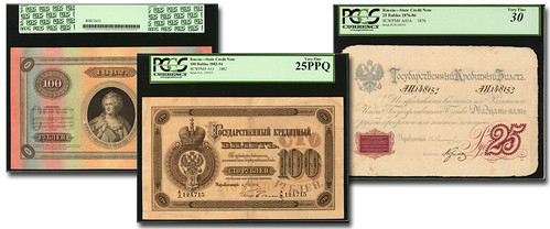 Scarce Russian Notes