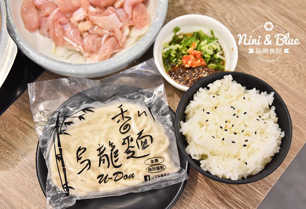拾鑶 台中 太平火鍋 07