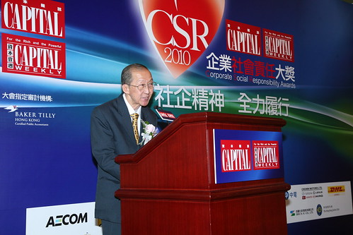 CAPITAL and CAPITAL WEEKLY CSR Award 2010