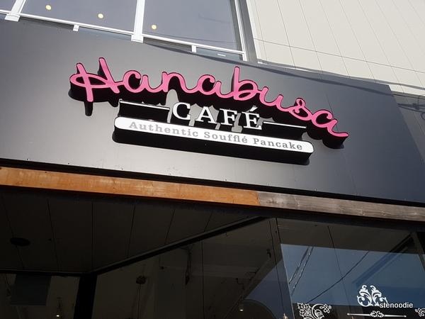 Hanabusa Café signage