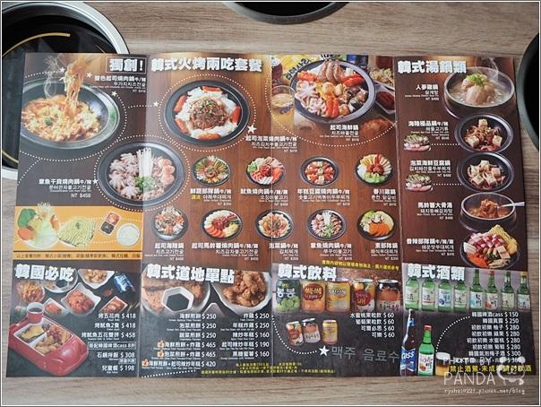 劉震川日韓大食館 (6)