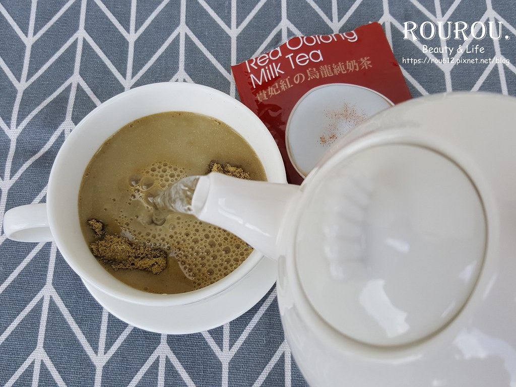 貴妃紅の烏龍純奶茶8
