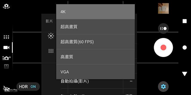 旅行若是一幅掌中的風景 | Sony Xperia XZ2 | 08