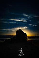 Aura of a rock