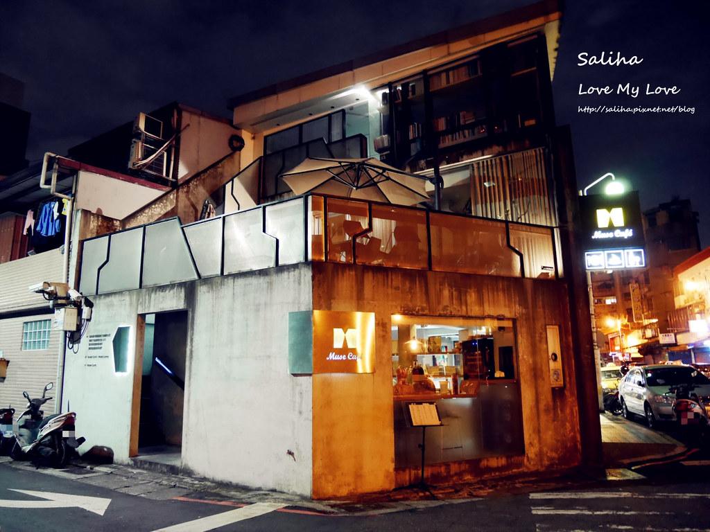 台北松山南京三民站餐廳Muse Cafe繆思咖啡 (39)
