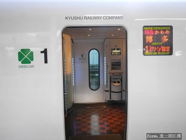 長崎交通-特急列車海鷗號25