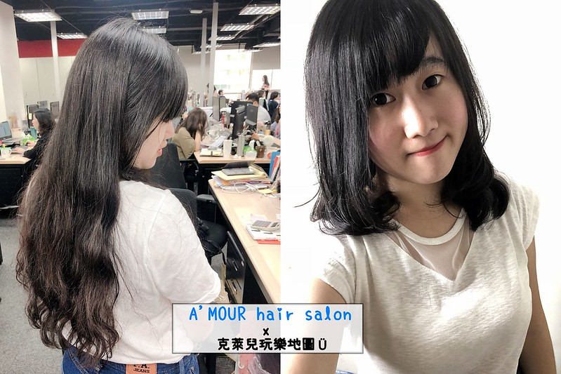 A mour Hair 信義店