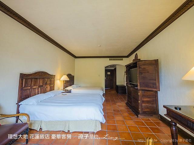 理想大地 花蓮飯店 豪華客房 20