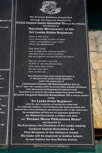 northernprovince srilanka lk elephantpass memorial war