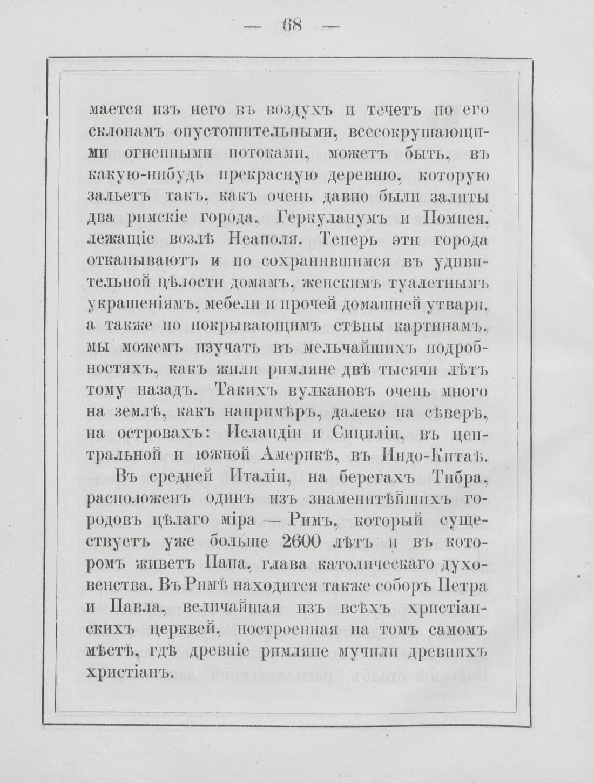 pdf (82)
