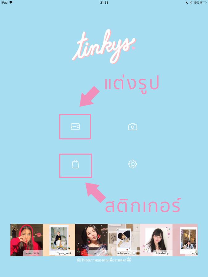tinkys01