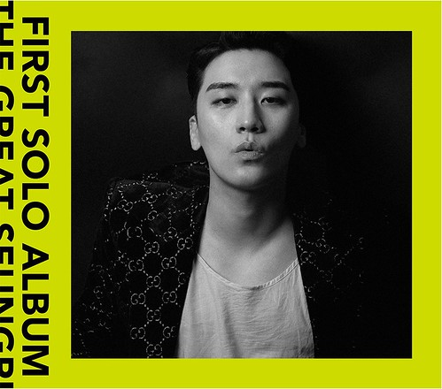 Seungri THE GREAT SEUNGRI Solo Album 2018 (10)