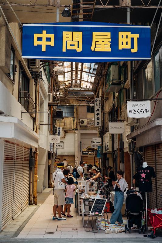 Gifu_22