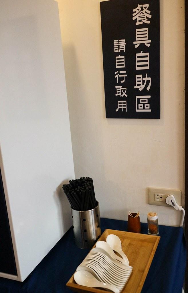 三峽 初原麵場 (14)