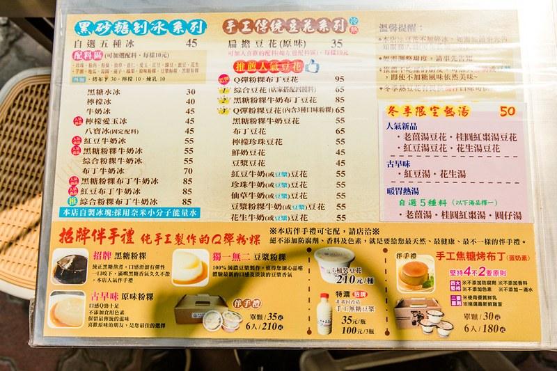 麵條王海產麵 (16)