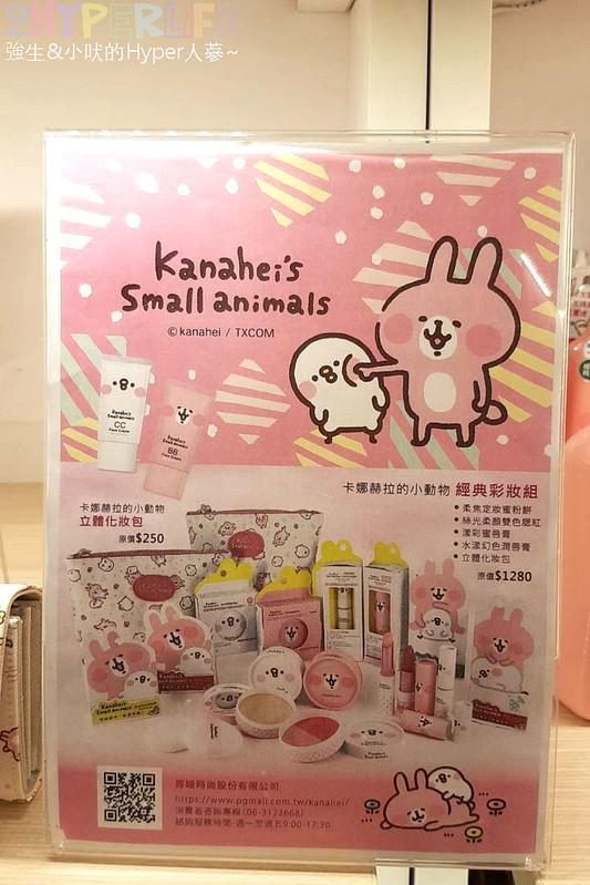 秀泰生活台中文心店-卡娜赫拉的小動物 (23)