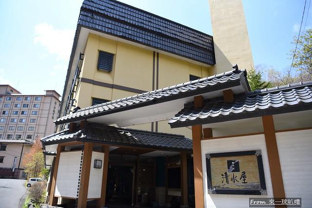 御宿清水屋-Oyado Kiyomizuya Onsen01