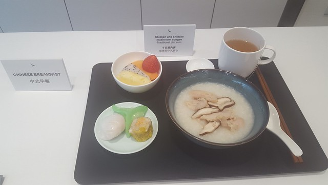Cathay Pacific New Business Class Menu