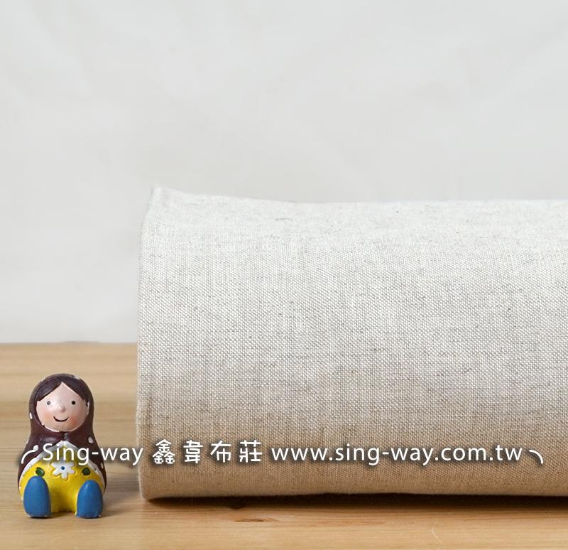 棉麻胚布 素面棉麻混紡 簡約無印 佈置裝飾 束口袋 提袋 手工藝DIy拼布布料 FA390259