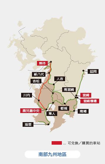 map_kyushu_03