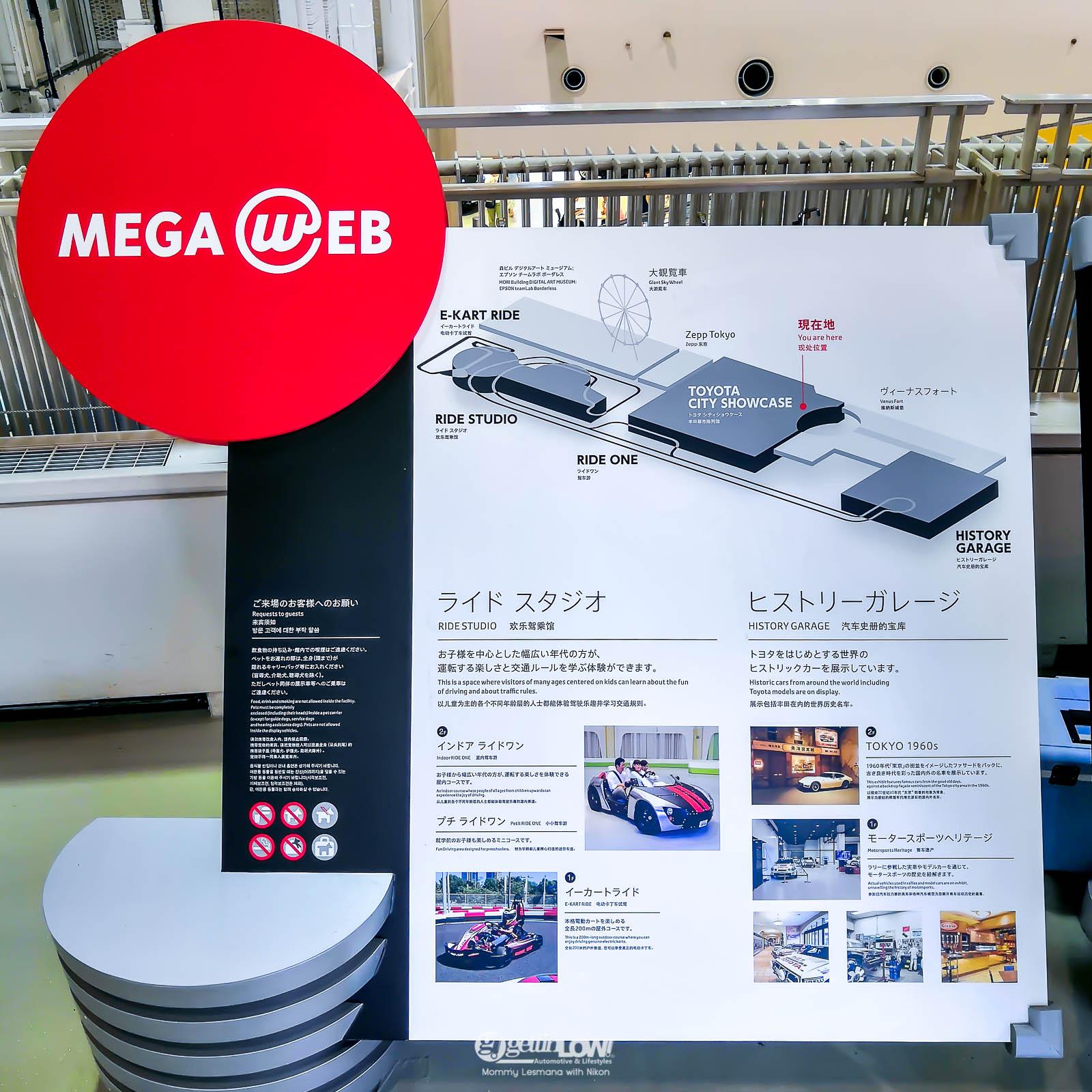 megaweb-odaiba-1