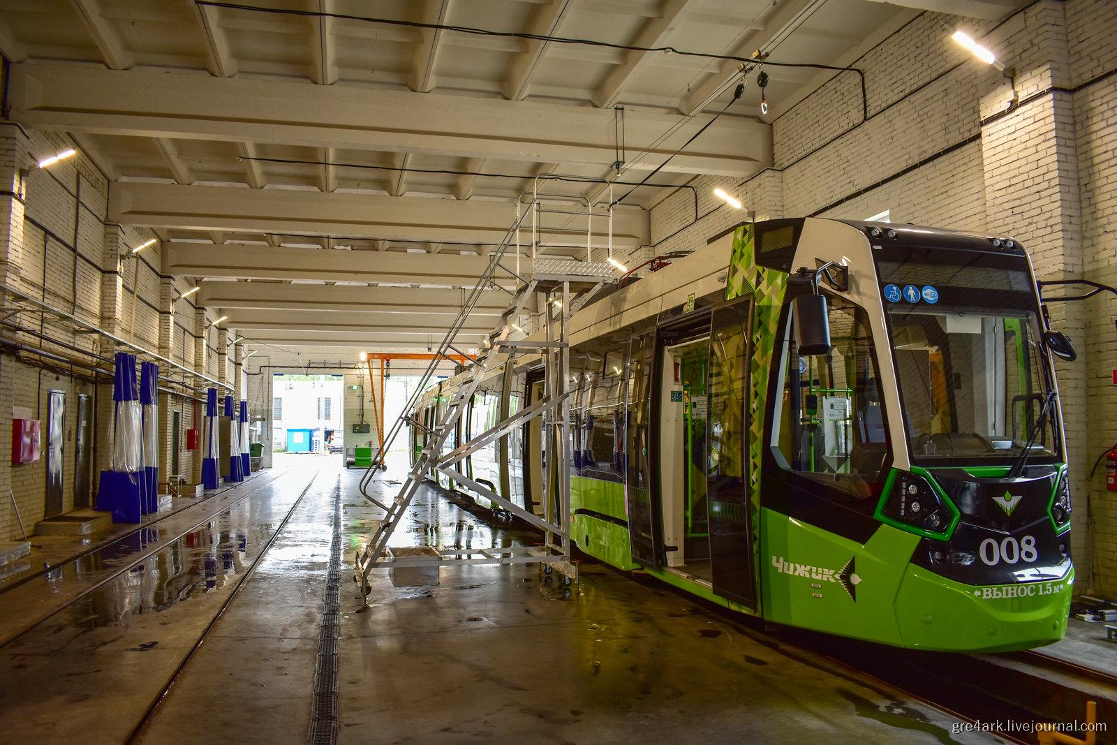 Как раскатался самый современный трамвай России