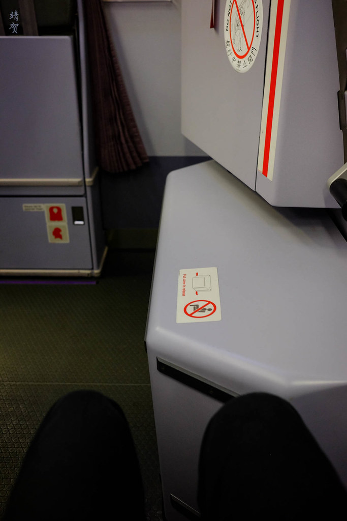 Obstruction on legroom