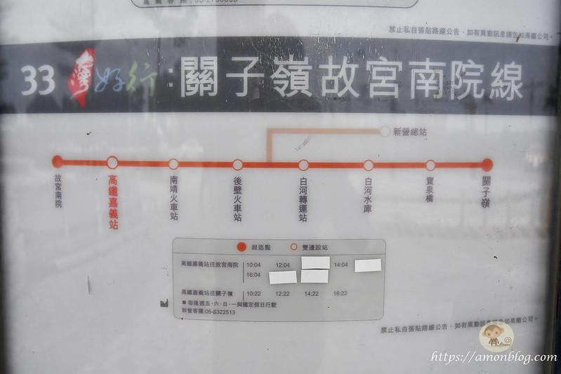 台灣好行關故線-6