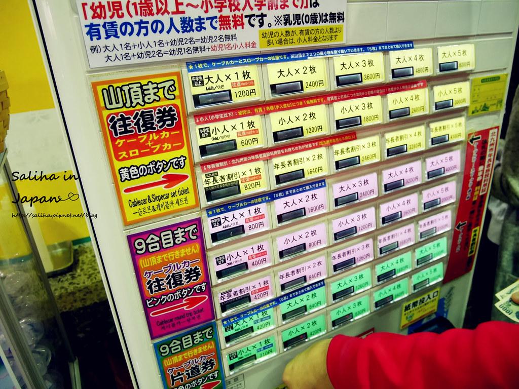 皿倉山夜景纜車票價如何買價格 (2)