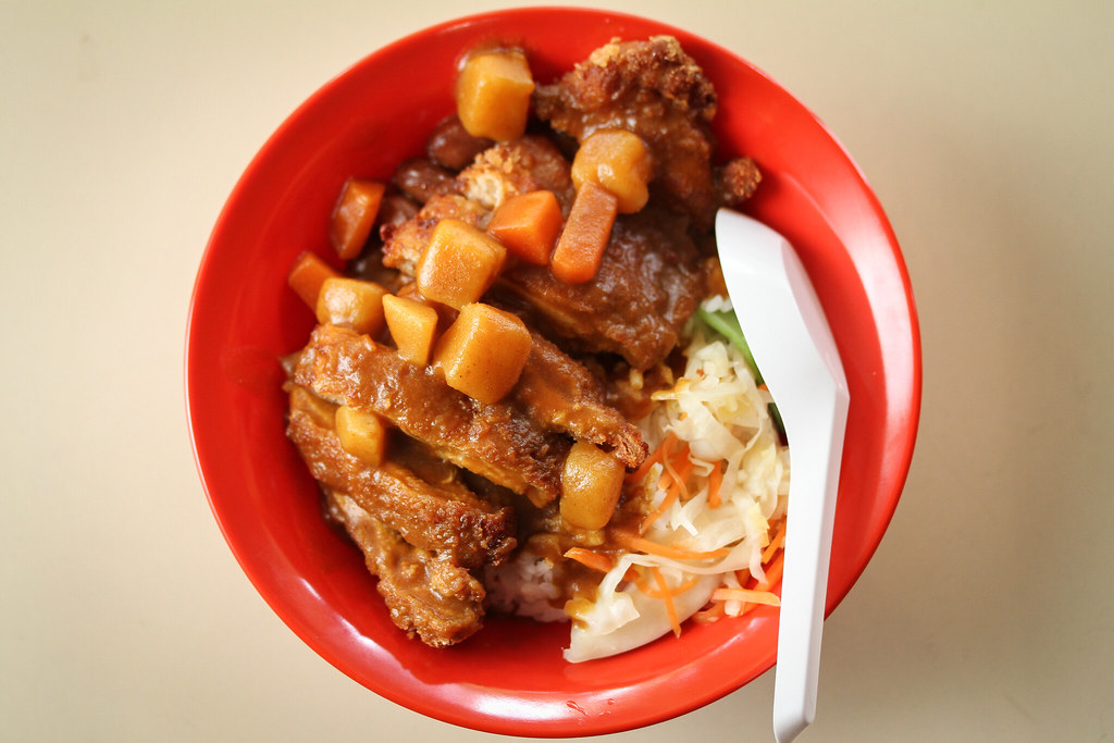Fun Fan Chicken Cutlet Bowl (Japanese Curry) - Top Down