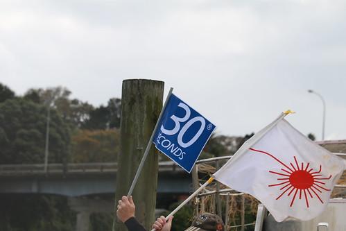 30 Seconds Preparatory flag