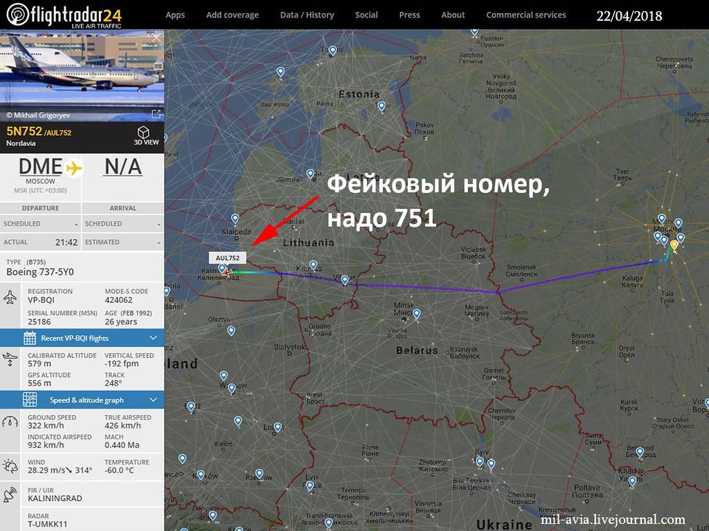 Nordavia_220418_DME